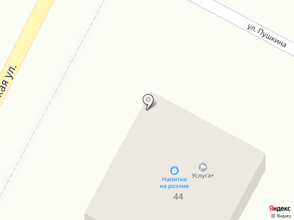 Сантехника на карте Бердска