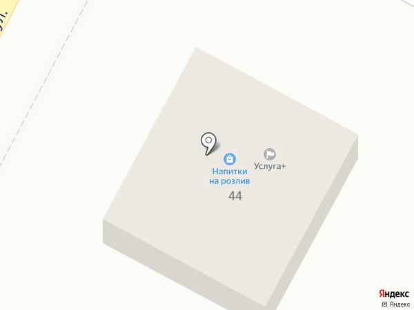 Услуга+ на карте Бердска