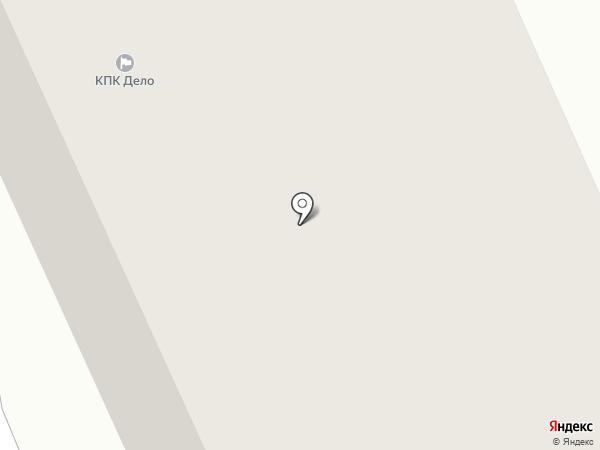 Эдельвейс на карте Бердска