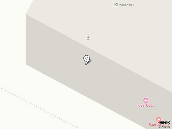 Коммунальщик и К на карте Бердска