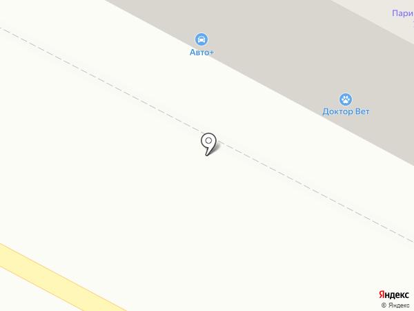 Авто+ на карте Бердска