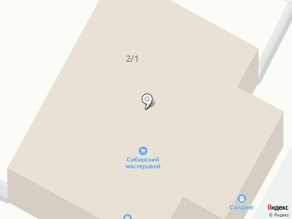 Изумруд на карте Бердска