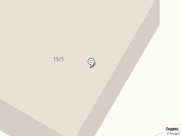 Центр гигиены и эпидемиологии в Новосибирской области на карте Бердска