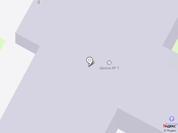 Средняя общеобразовательная школа №1 на карте Бердска
