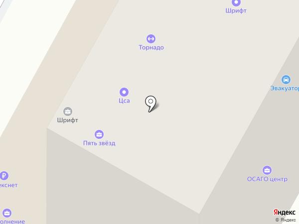 Sibparter.ru на карте Бердска