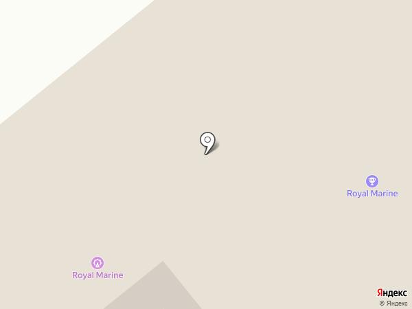 Роял Марин на карте Бердска