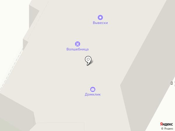 Жилсервис, МКУ на карте Бердска