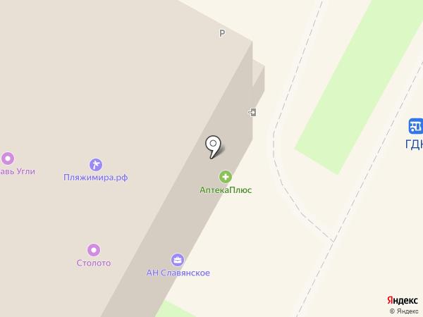 Кабачок на карте Бердска