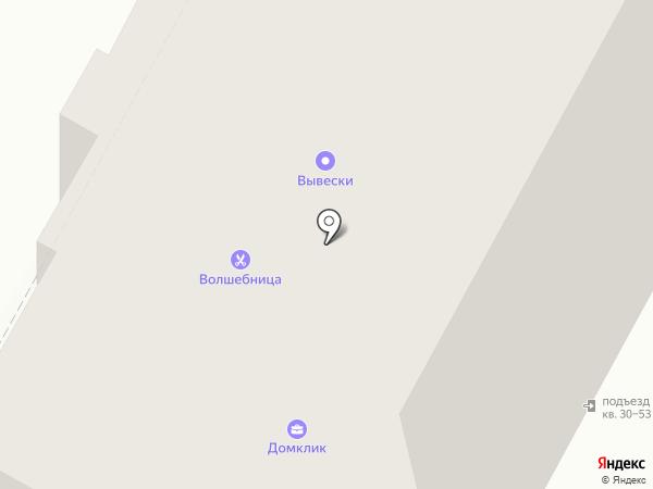 Красотка на карте Бердска