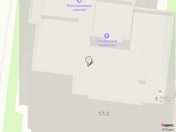 Мастерская по ремонту обуви на ул. Северный микрорайон на карте Бердска