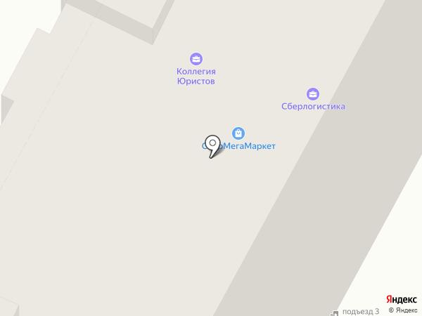 Nail room на карте Бердска
