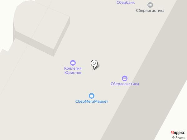 Коллегия юристов на карте Бердска