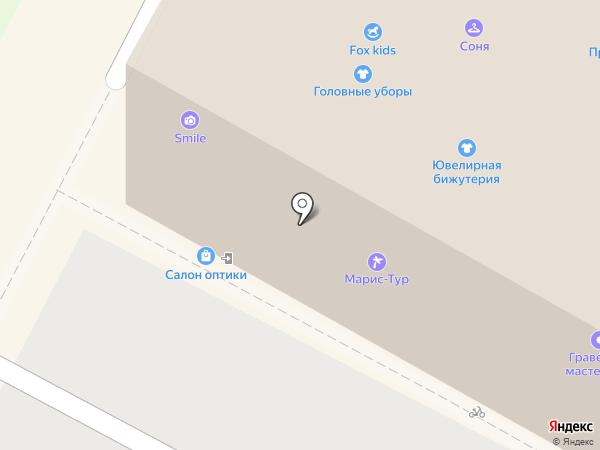 Click на карте Бердска