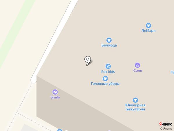 Сеть магазинов наливной парфюмерии на карте Бердска