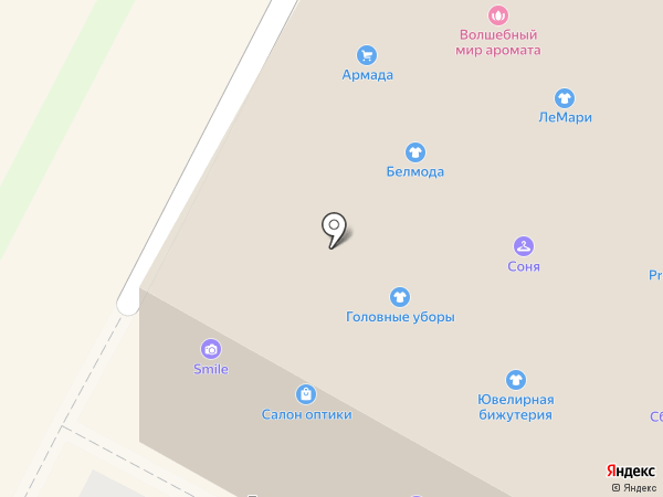 Граверная мастерская на карте Бердска