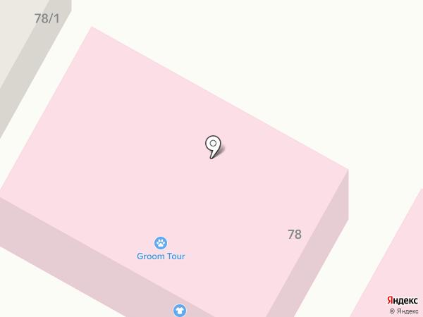 Эпиона на карте Бердска