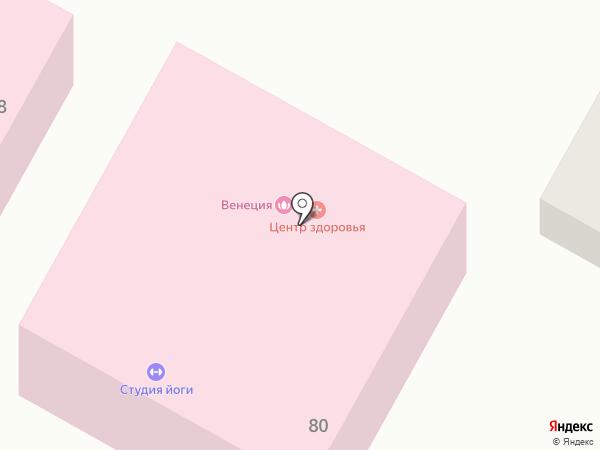 Оздоровительный центр на ул. Островского на карте Бердска
