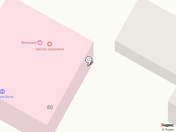 Белая лилия на карте Бердска
