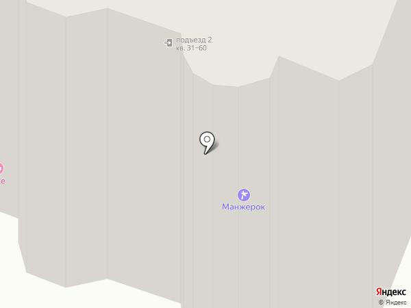 Like на карте Новосибирска