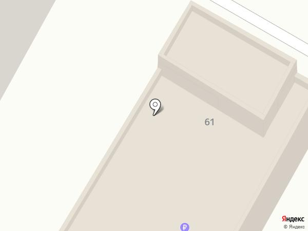 ТМ Griva на карте Бердска