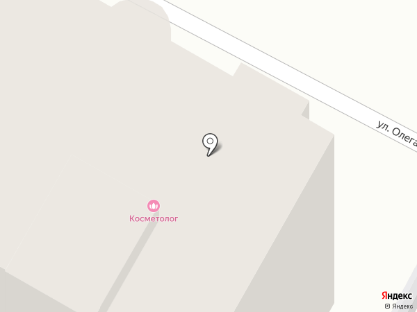 Relax Time на карте Бердска