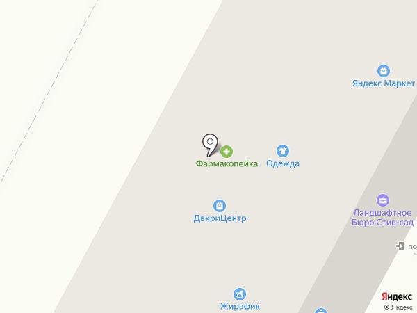 Мир Электричества на карте Бердска
