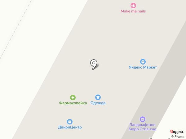 Система на карте Бердска
