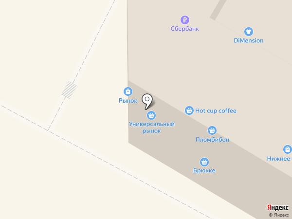 Блины на карте Бердска