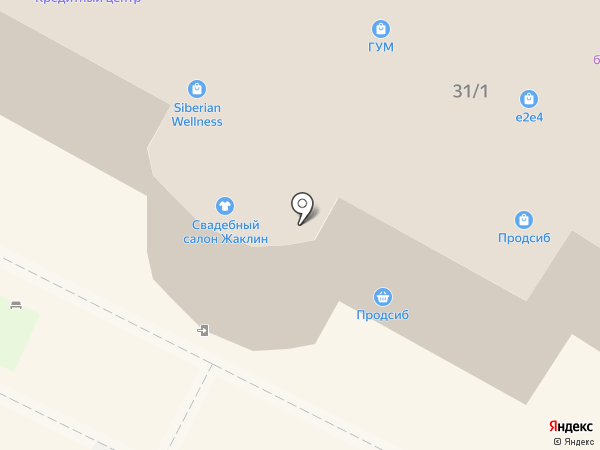 PickPoint на карте Бердска
