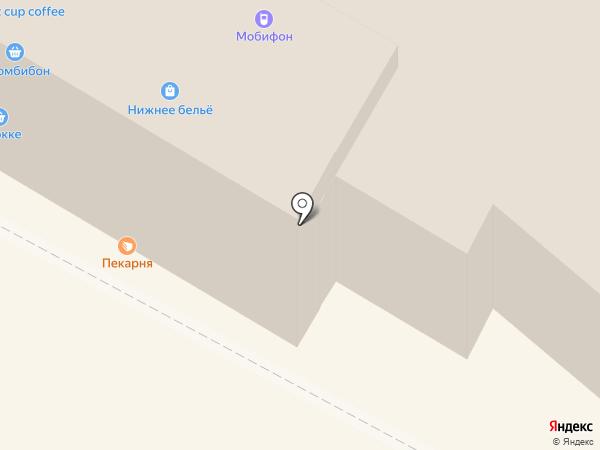 Магазин спортивной одежды на карте Бердска