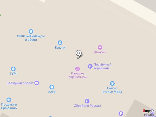 Aviva на карте Бердска