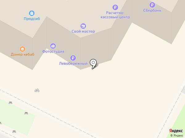 Банкомат, Райффайзенбанк на карте Бердска