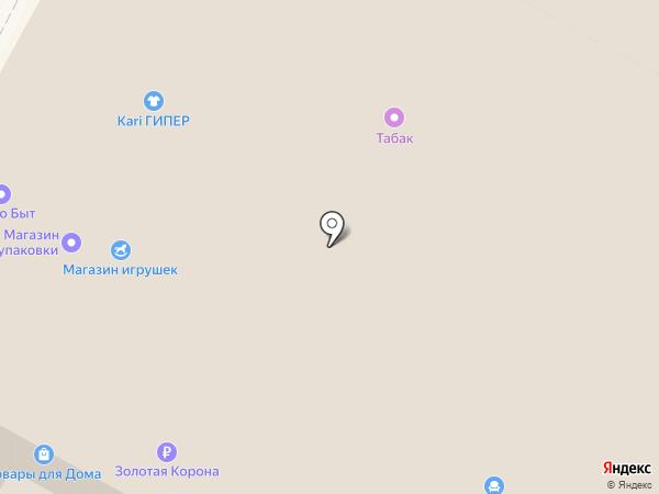 Русская кухня на карте Бердска