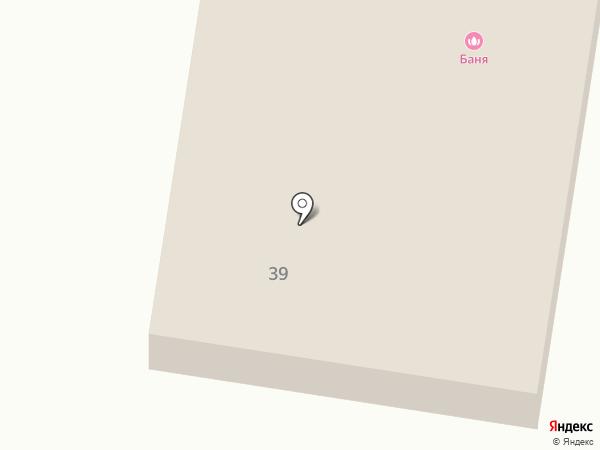 Баня №3 на карте Бердска