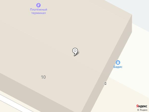 Охапка на карте Бердска