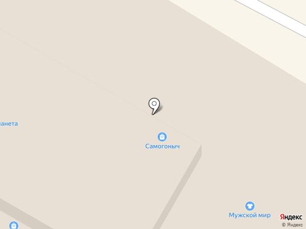 Парикмахерская студия на карте Бердска