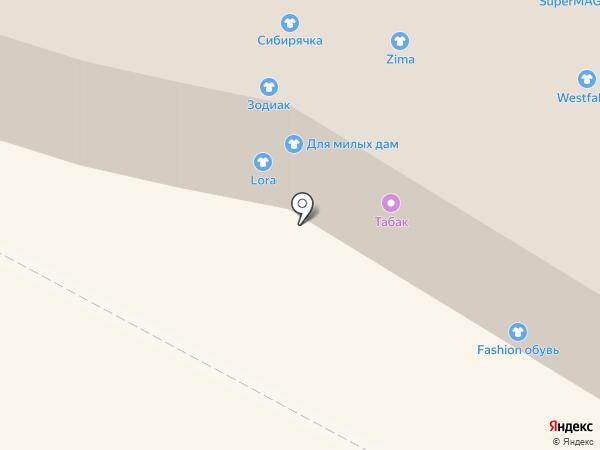 FitBer на карте Бердска
