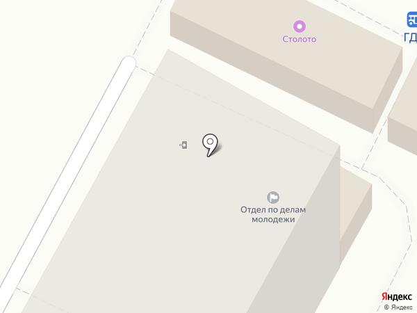 Отдел по делам молодежи на карте Бердска