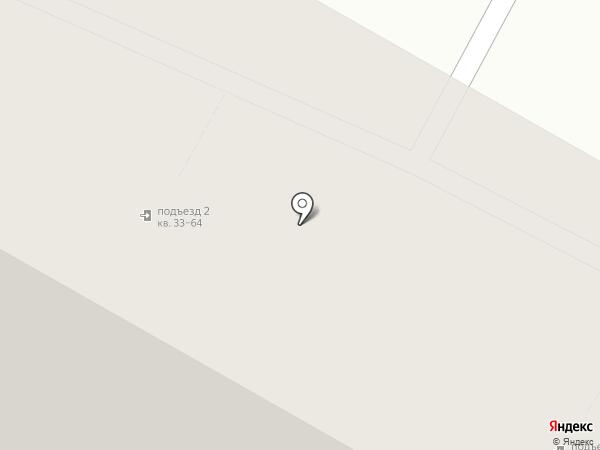 LEMO TOUR на карте Бердска
