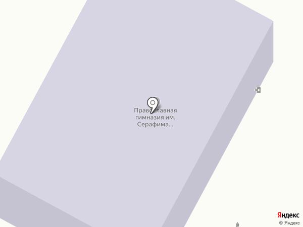 Православная гимназия во имя преподобного Серафима Саровского на карте Бердска