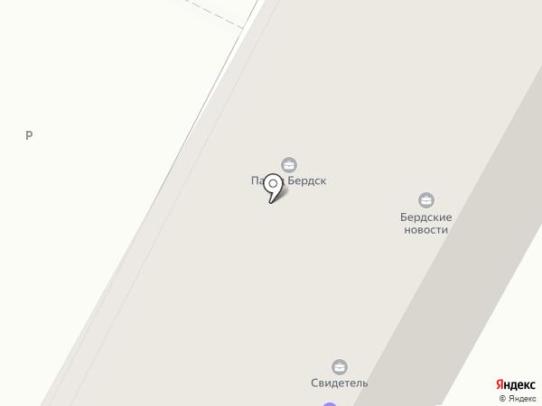 Общественная приемная депутата Законодательного собрания Новосибирской области Прилепского Б.В. на карте Бердска