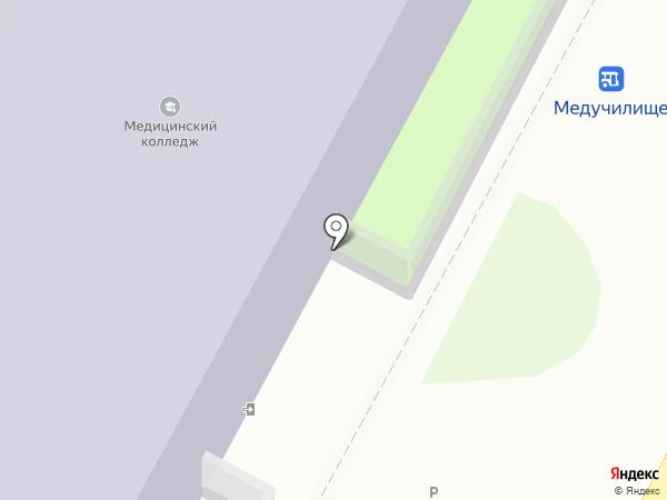Бердский медицинский колледж на карте Бердска