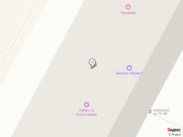 Nirvana Dance на карте Бердска