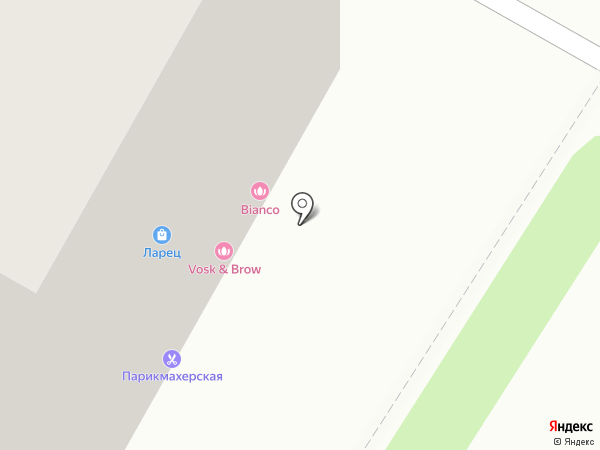 МАКСИМ на карте Бердска