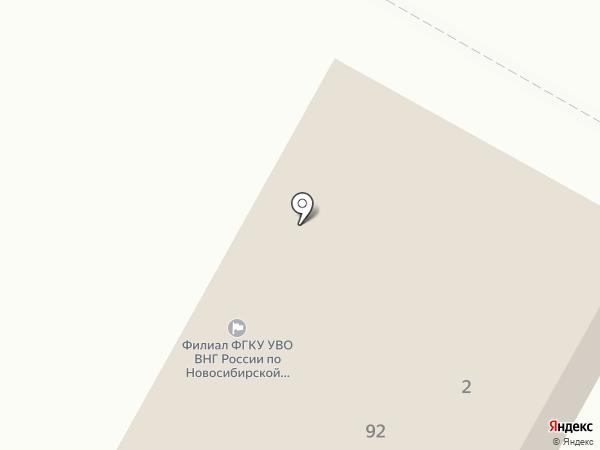 Управление вневедомственной охраны ГУ МВД России по Новосибирской области на карте Бердска