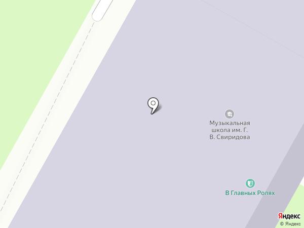 Бердская детская музыкальная школа им. Г.В. Свиридова на карте Бердска