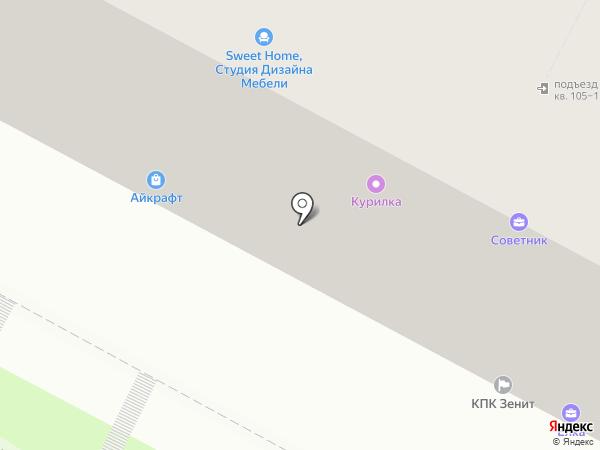 Portofino на карте Бердска
