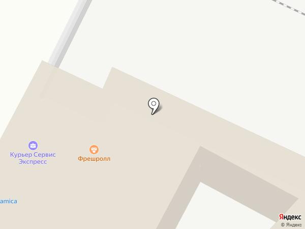 УпакХозТорг Нск на карте Бердска