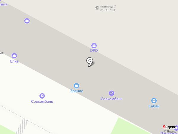Парикмахерский магазин на карте Бердска