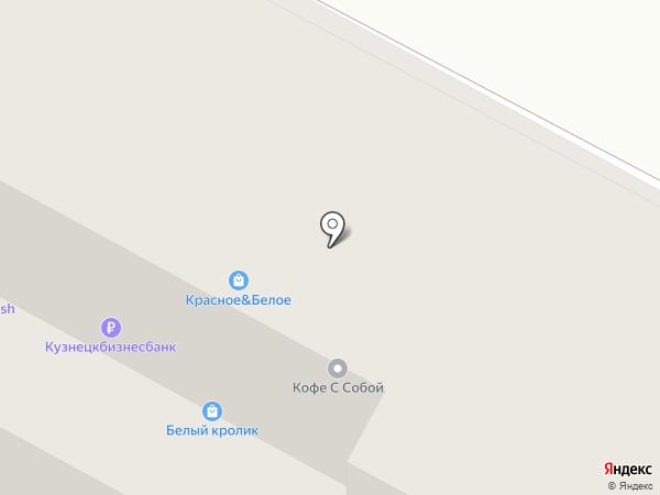 Хоум Кредит энд Финанс Банк на карте Бердска